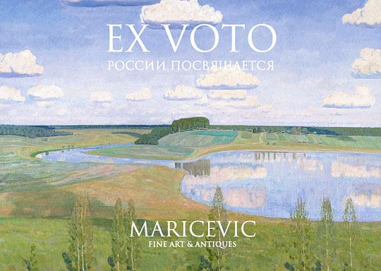 EX VOTO exhibition.