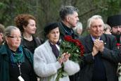 Открытие мемориала художника Григория Сороки